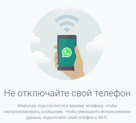WhatsApp Online 5